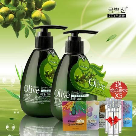 韩伊橄榄动感弹力素2瓶送5支香水 卷发专用护发素定型修护蓬松发型