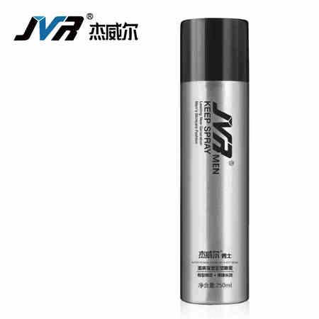 杰威尔 激爽强塑定型喷雾250ml 啫喱水头发造型发胶干胶蓬松持久