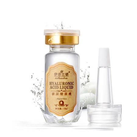 玻尿酸原液10ml 补水保湿\滋养淡化细纹护肤精华液