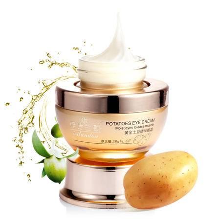 伊诗兰顿 黄金土豆精华眼霜28g 改善黑眼圈浮肿保湿补水淡化细纹