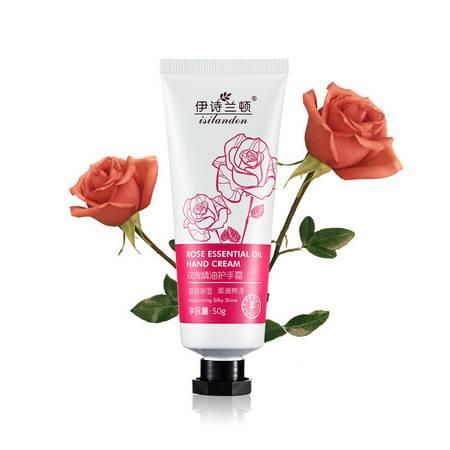 伊诗兰顿玫瑰精油护手霜50g改善干燥粗糙持久嫩滑保湿柔滑水嫩