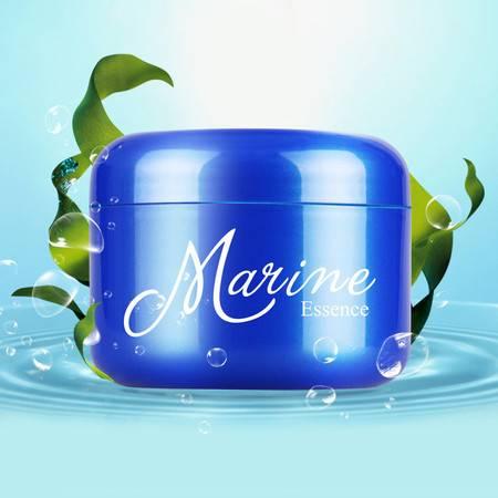 海洋密码海藻倍现保湿凝水霜80g补水滋润恢复弹性肌肤
