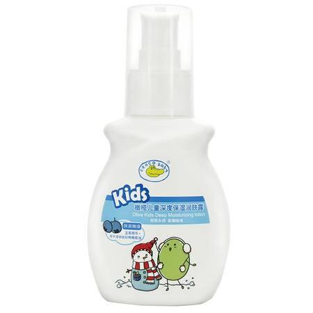 鳄鱼宝宝 橄榄儿童深度保湿润肤露(蓝莓味)100g婴儿乳液面霜滋润