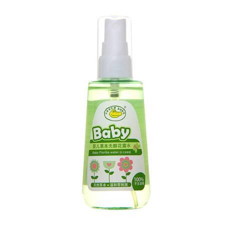 鳄鱼宝宝橄榄婴儿草本无醇儿童花露水120ml 祛痱缓解蚊虫叮咬不含酒精不刺激