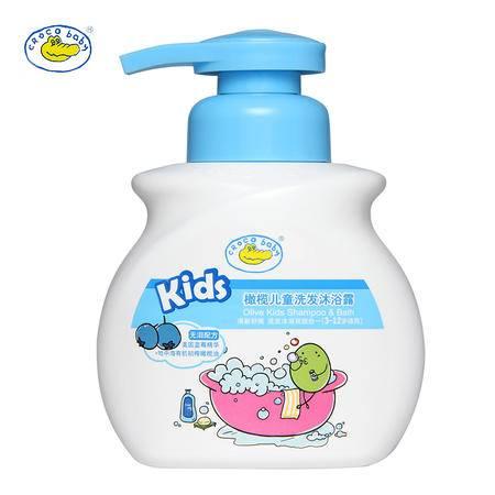 鳄鱼宝宝橄榄儿童洗发沐浴露蓝莓300g婴儿宝宝洗发露洗澡液