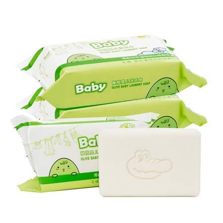 鳄鱼宝宝 橄榄婴儿BB洗衣皂180g*3块 无磷有效清除衣顽固污渍