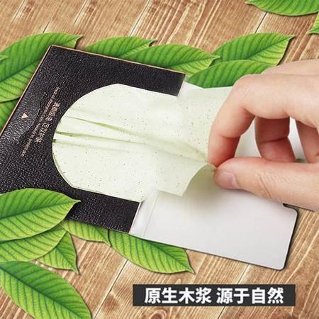 伊诗兰顿绿茶香氛吸油纸80片/盒T区护理去油脂清爽洁净