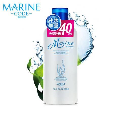 海洋密码海藻调理水350ml+40ml爽肤水精华滋润保湿补水面膜水