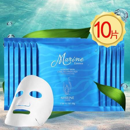 潮妆 海藻水漾清透面膜贴10片补水保湿滋润免洗白嫩