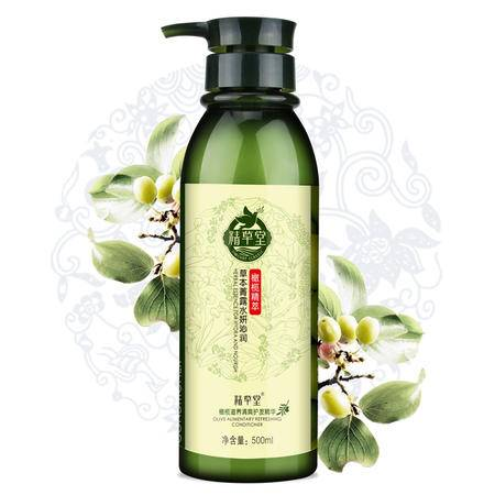 精草堂橄榄滋养护发素500ml平衡油脂养护头发修护毛躁