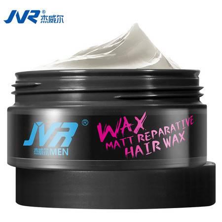 杰威尔 哑光质感男士发蜡 保湿定型蓬松 强力持久头发造型发泥