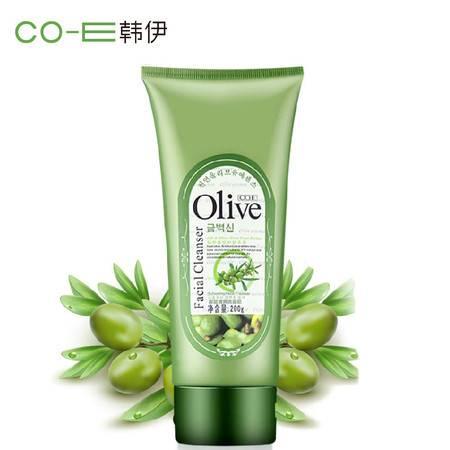韩伊 橄榄深层清爽洗面奶200g 去除污垢毛孔清洁油脂洁面乳