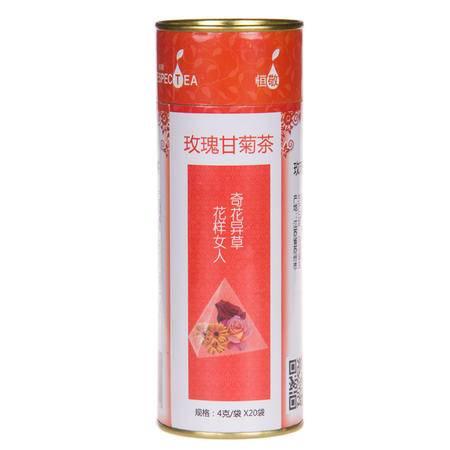 怡枚园 玫瑰甘菊茶 80g/罐 花茶 花草茶 新货