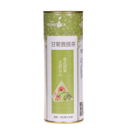 怡枚园 甘菊菩提茶 60g/罐 花茶 花草茶 新货