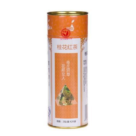 怡枚园 桂花红茶 40g/罐 花茶 花草茶 新货