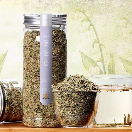 (怡枚园)迷迭香茶 75g*2铝盖塑罐 花草茶 休闲饮品