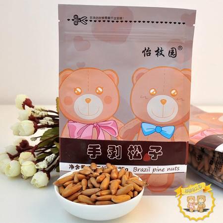 (怡枚园)手剥松子(巴西松子) 185g*2/袋 零食 坚果 炒货