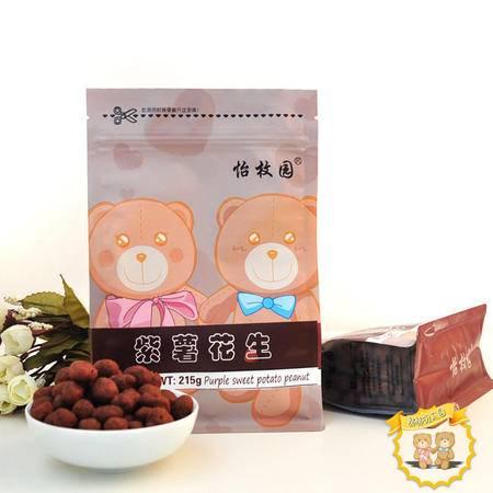 {怡枚园}紫薯花生 215*2/袋 坚果 零食 炒货