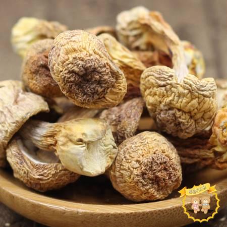 (怡枚园)姬松茸158g/袋*2袋 干货 菌菇 南北货