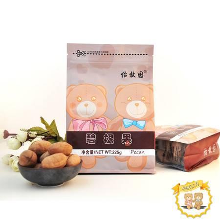 [怡枚园]碧根果225g*2袋 坚果零食干果