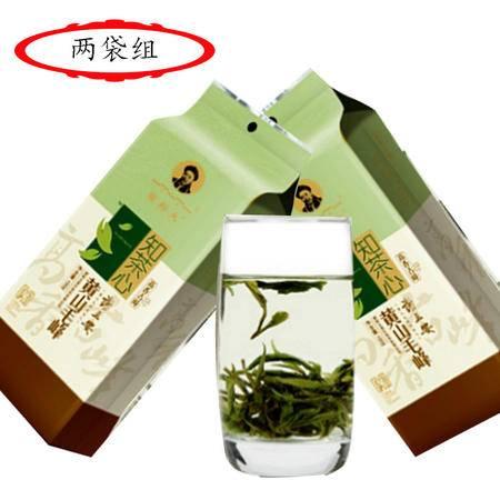 """(怡枚园)谢裕大""""黄山毛峰""""高香古峰 二级  100g*4袋 安徽名茶 绿茶"""