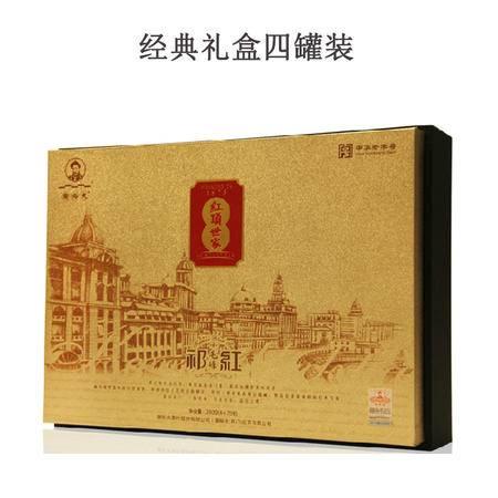 """(怡枚园)谢裕大""""祁门红茶""""红顶世家 一级 280g*1礼盒  安徽名茶"""