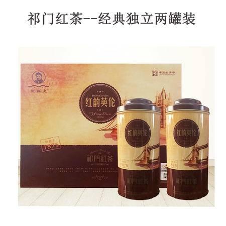"""(怡枚园)谢裕大""""祁门红茶""""红韵英伦 二级 200g*1盒   安徽名茶 红茶"""
