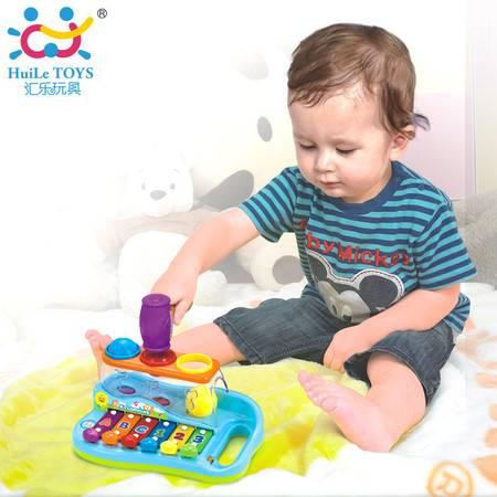 汇乐智慧小木琴婴儿音乐手敲琴 儿童音乐玩具打击乐器 宝宝玩具  HL.856