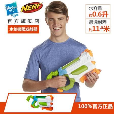 儿童沙滩水枪玩具抽拉式高压射程远超大容量水枪戏水沙滩玩具  HS.NER-A9466