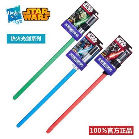 孩之宝Hasbro 星球大战E7 动漫周边玩具手办 男孩礼物 热火光剑红色/蓝色/绿色可选