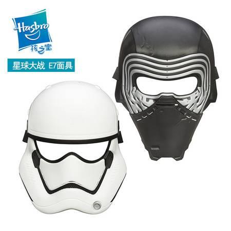 孩之宝Hasbro 星球大战E7 动漫周边玩具手办 男孩礼物 白兵面具/凯洛伦面具