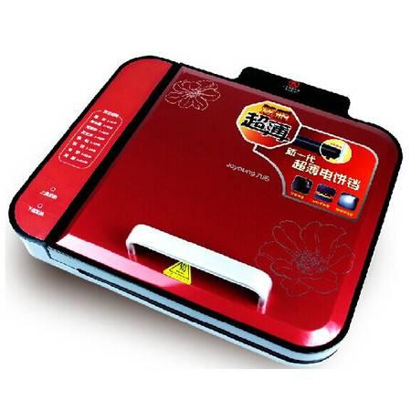 九阳JK-2828K01电饼铛煎烤机 方形 多功能双面加热 韩版