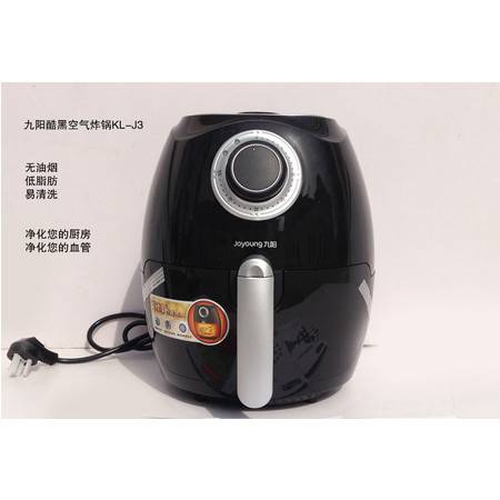 九阳空气炸锅KL-J3三代大容量家用智能无油无烟薯条机电炸锅正品