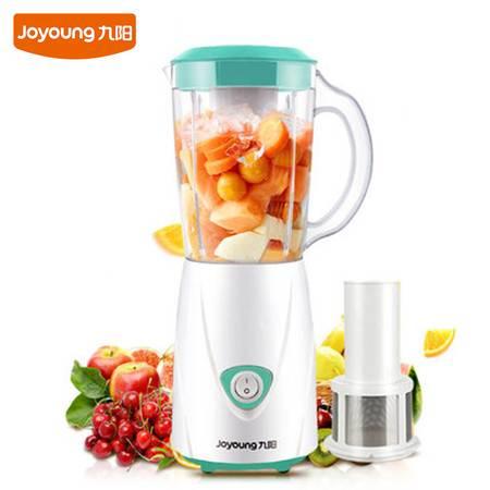 九阳 JYL-A100料理机多功能家用电动辅食搅拌机果汁豆浆