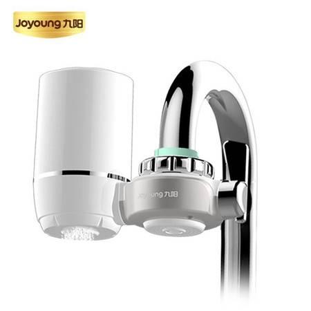 九阳水龙头净水器家用滤水器厨房自来水活性炭过滤净水机t02