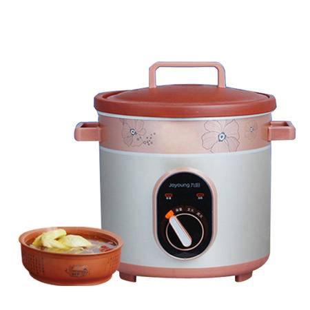 九阳 JYZS-M3505 电炖锅定时预约紫砂锅内胆煲汤电砂锅