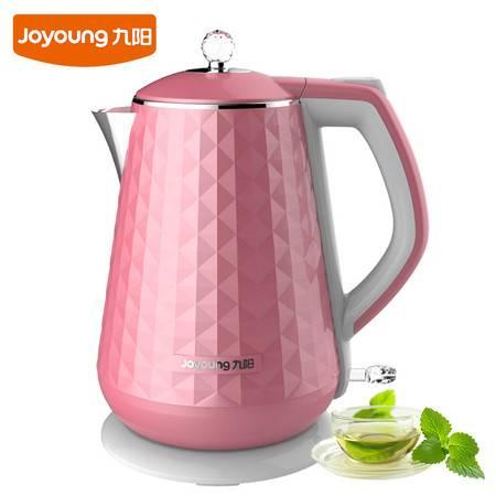 九阳 K15-F4 电热水壶开水煲食品级304不锈钢正品