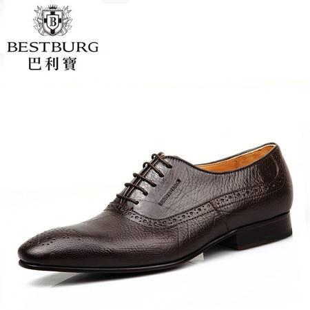巴利宝春夏款商务正装男鞋 潮流羊驼纹尖头皮鞋英伦布洛克雕花鞋