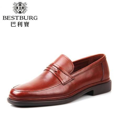 巴利宝BESTBURG新品商务男鞋 时尚流行牛皮休闲鞋高端男士皮鞋