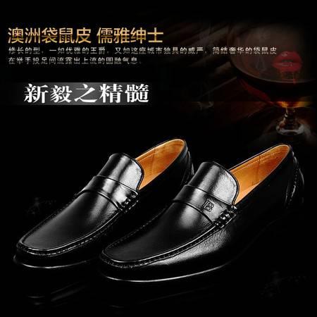 2014春夏新款正品袋鼠皮商务鞋潮流时尚男士皮鞋韩板休闲鞋男鞋