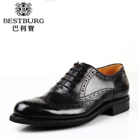 巴利宝 新品真皮鞋英伦布洛克男鞋头层皮雕花皮鞋时尚潮流男士鞋