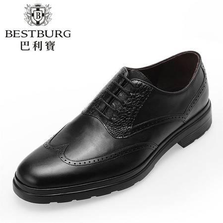 巴利宝 高端商务正装鞋 英伦布洛克雕花皮靴真皮潮流系带男鞋