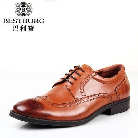巴利宝新品商务正装男鞋英伦布洛克雕花鞋子正品真皮潮流英伦皮鞋