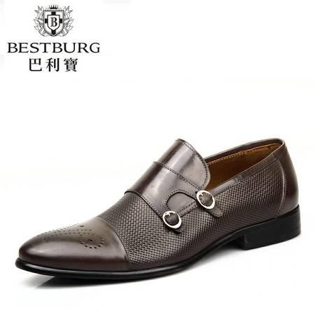 巴利宝BESTURG正品商务正装鞋 英伦布洛克尖头皮鞋 套脚透气男鞋