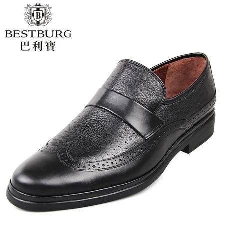 巴利宝新品时尚经典雕花男鞋 潮流舒适野猪皮男鞋