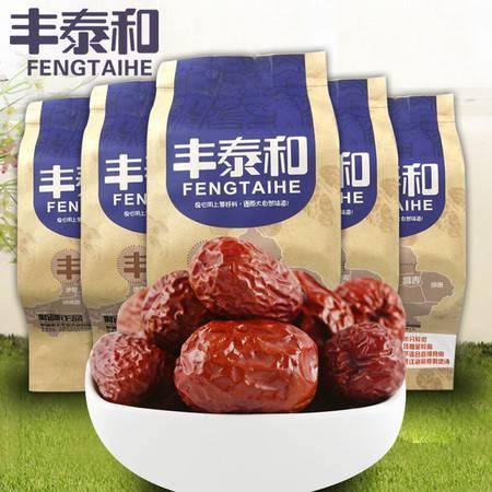 丰泰和汤粥枣煮粥煲汤泡茶专用干枣180g