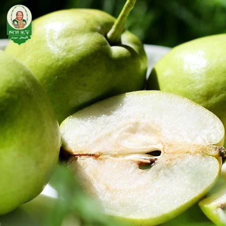 【2016年新梨 】阿丽米罕新疆水果库尔勒一级香梨 约6斤重 免运费