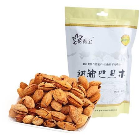 【活动产品】花青宝奶油巴旦木新疆坚果零食特产薄壳杏仁超值226g