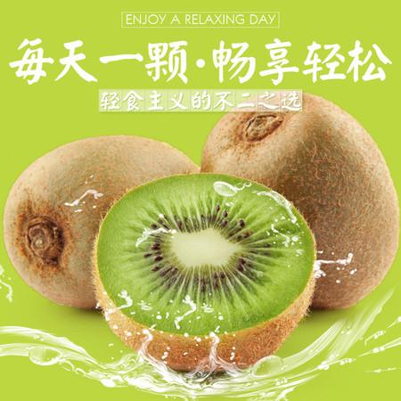 新西兰进口猕猴桃绿果新鲜水果13个包邮 大个 新鲜水果奇异果