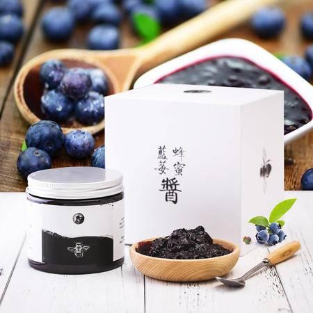 【新品上架】花青宝蓝莓蜜酱  无添加果酱 500g美味面包酱 营养早餐